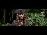 пираты карипского моря-5 трейлер