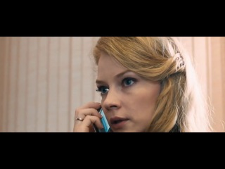Метро (2012) Blu-ray / Лицензия / Фильм катастрофа
